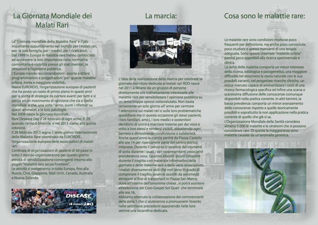 brochure marcia 2013 retro